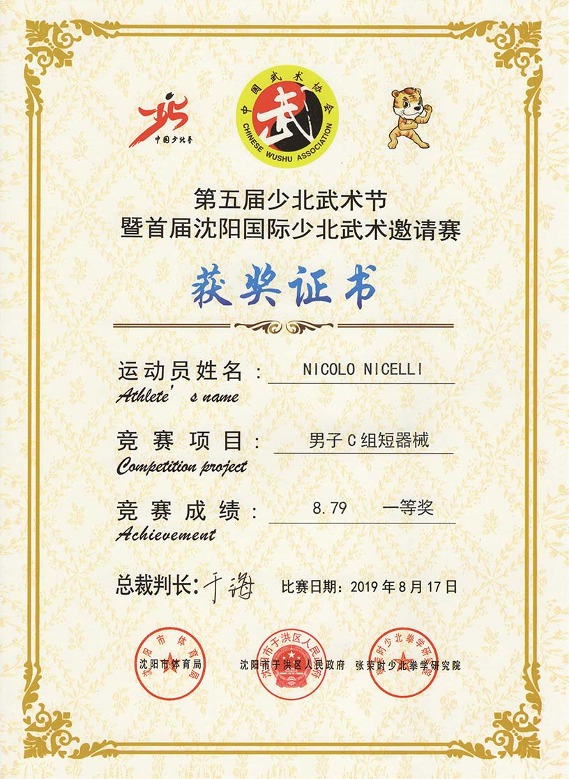 diploma-arma-corta-shaobei-shenyang-2019